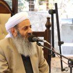 Самая большая ошибка людей- это неблагодарнось по отношению к благам Всевышнего Аллаха